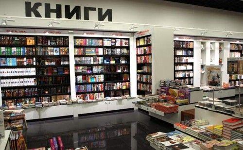 Возврат книг в магазин