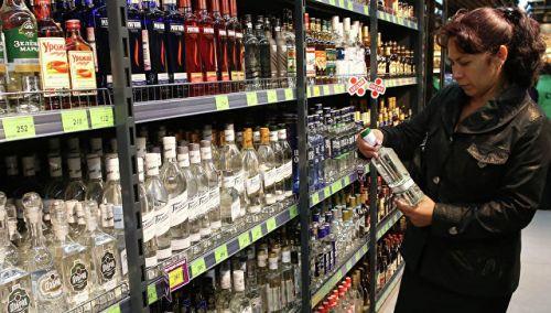 Возврат алкогольной продукции в магазин