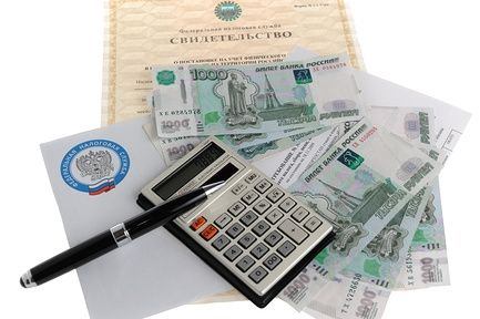 Когда возможен возврат подоходного налога?