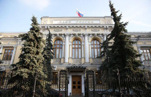 Для чего нужно писать жалобы в Центробанк РФ?