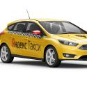 """Как пожаловаться на """"Яндекс такси""""?"""