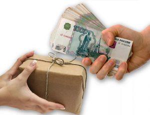 Как вернуть деньги за товар наложенным платежом?
