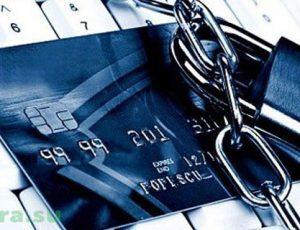 Что делать, если приставы сняли деньги с карты Сбербанка?