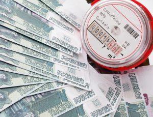 Как оплатить ЖКХ без комиссии?