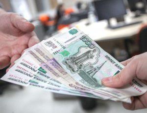 Как составить исковое заявление о взыскании денежных средств?