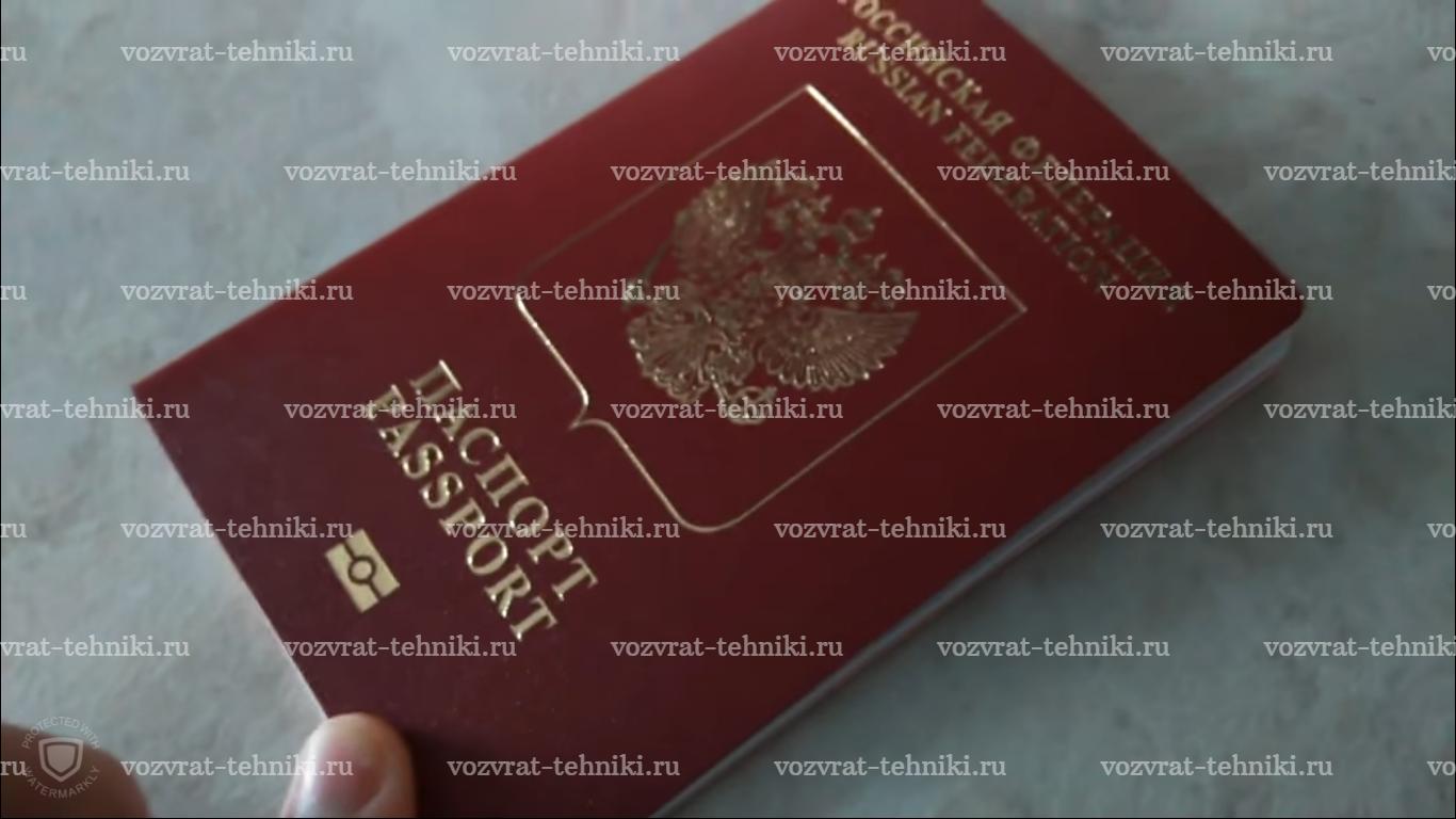 Куда обращаться при задержке загранпаспорта если сдавал в мфц а получать уфмс