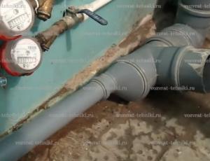 Что такое водоотведение в квитанции ЖКХ?